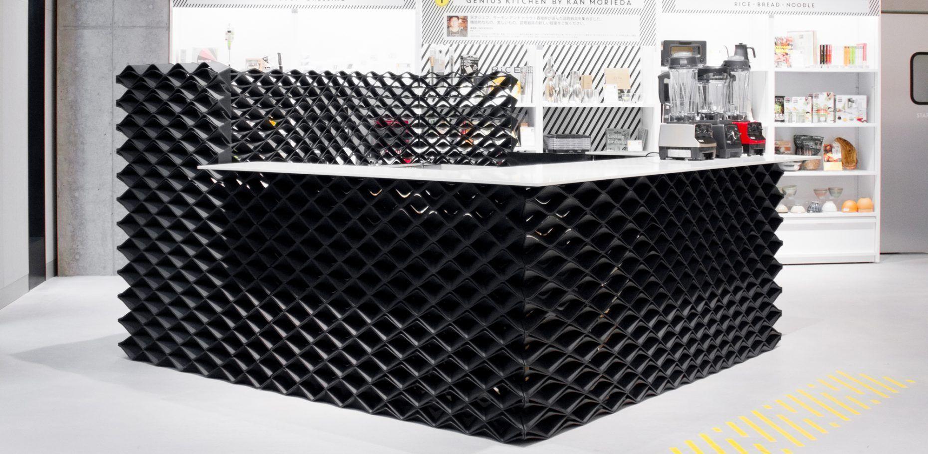 Digital Technologies - Retail - 3D printing